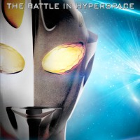 Ultraman Gaia - The Battle in Hyperspace